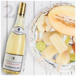 2015 Paul Jaboulet Aine Muscat de Beaumes Wine